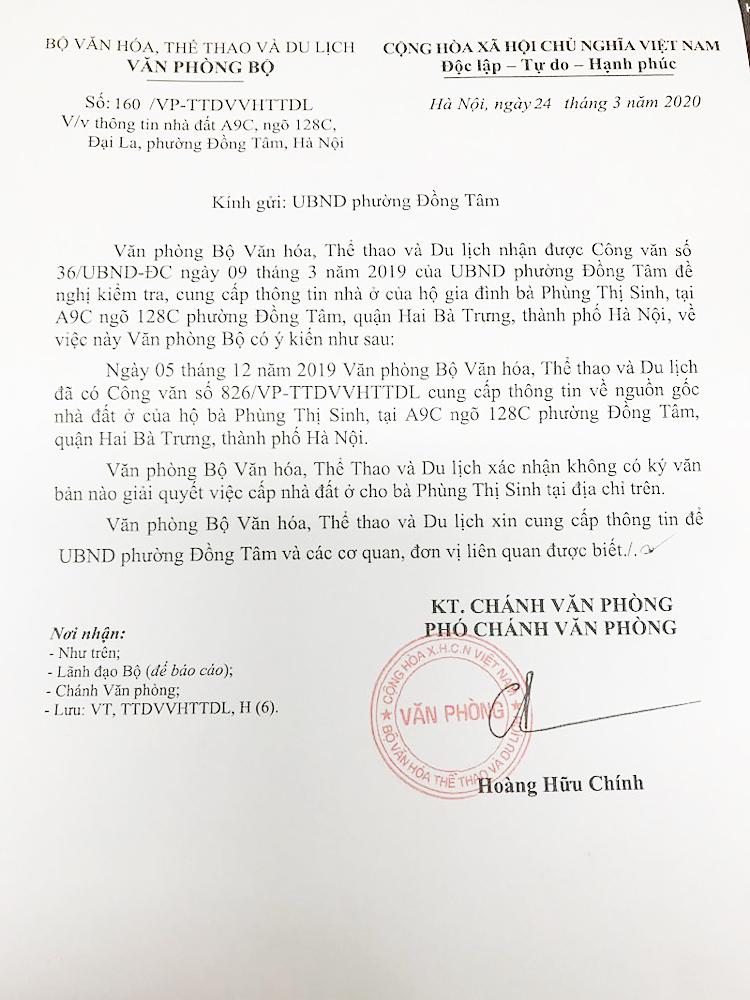 Nôi dung văn bản số 160/VP-TTDVVHTTDL ngày 24/3/2020 trả lời công văn số 36/UBND-ĐC của UBND phường Đồng Tâm.