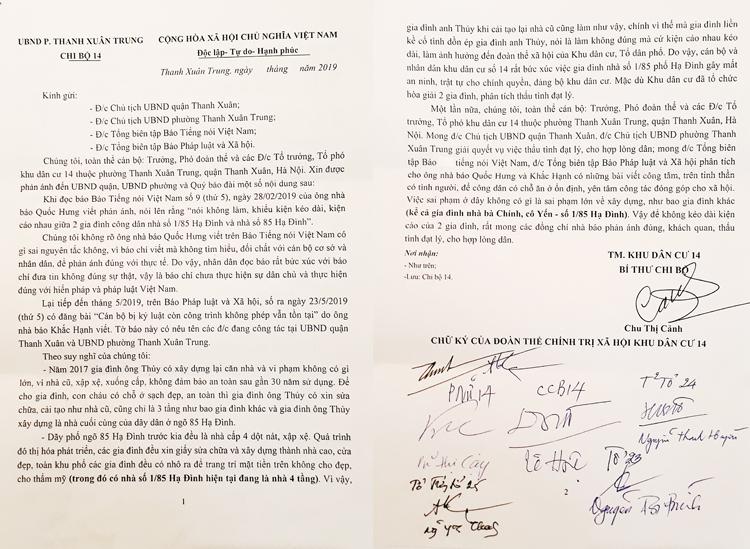 Văn bản của Chi bộ 14, phường Thanh Xuân Chung do bà Chu Thị Cảnh, Bí thư chi bộ, ký, gửi Báo TNVN.