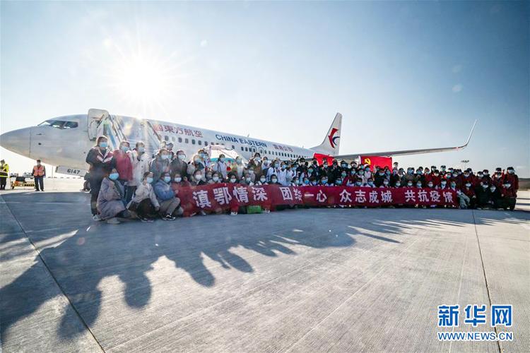 Đoàn cứu trợ tỉnh Vân Nam lên đường đến vùng dịch.