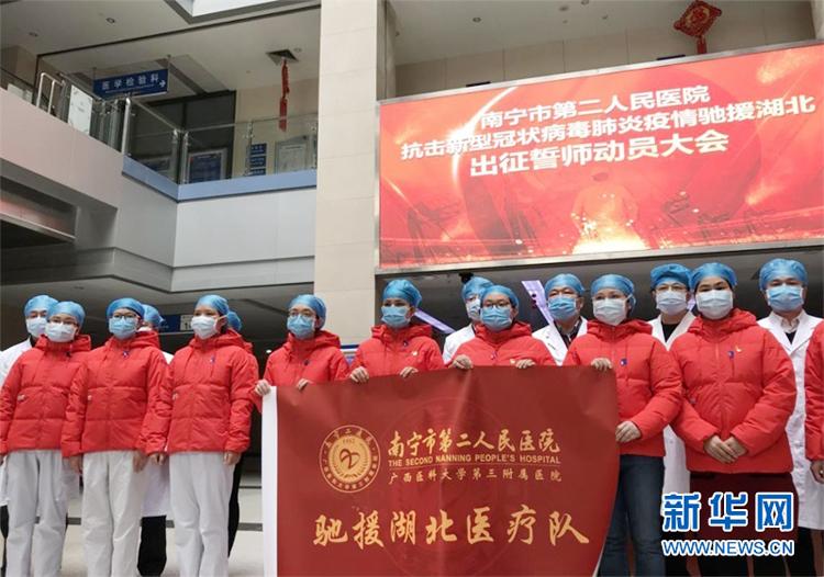 Đoàn y bác sỹ Nam Ninh lên đường chi viện cho Vũ Hán.
