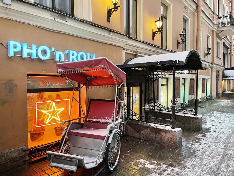 Bên ngoài nhà hàng Việt mang tên Pho'n'Roll ở Saint.Peterburg của ông Dương Chí Kiên.
