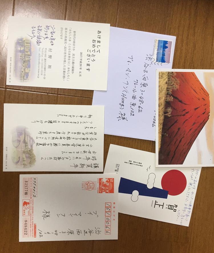Thư tay (letter), bưu thiếp (postcard)… vẫn tồn tại trong xã hội Nhật Bản như một nét đẹp văn hóa, sự tự hào của người Nhật Bản trước sự biến đổi.