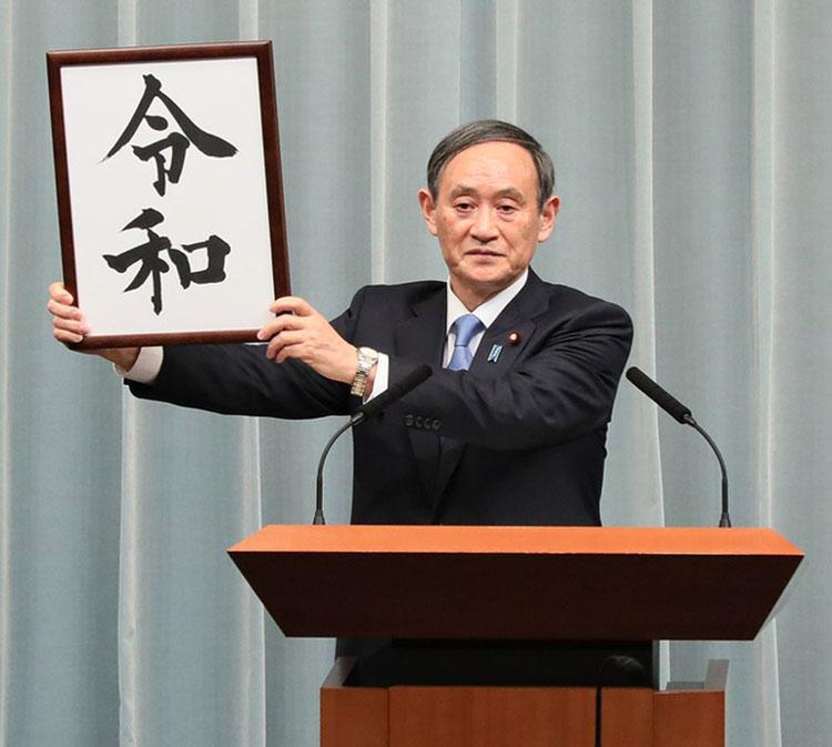 Ông Suga trong buổi họp báo công bố thay đổi Niên hiệu Nhật Bản vào năm 2019.