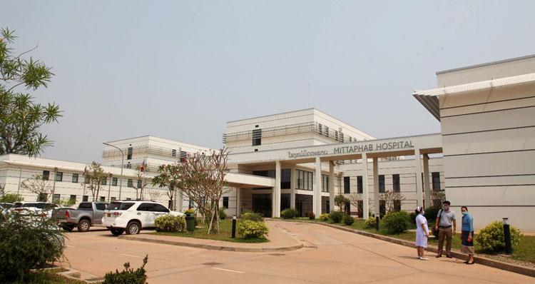 Bệnh viện Hữu Nghị (Mittaphab) - nơi cách ly và điều trị bệnh nhân Covid 19 tại Lào.