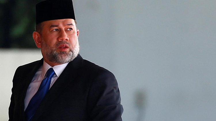 Quốc vương Muhammad V. ảnh: AFP