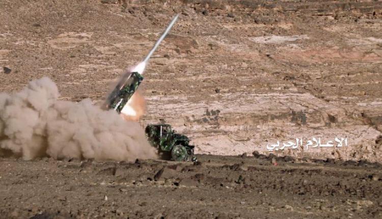 lực lượng Houthi (Yemen) phóng tên lửa đạn đạo đánh vào một sân bay phía nam Ả rập Xê út (ảnh: KT)