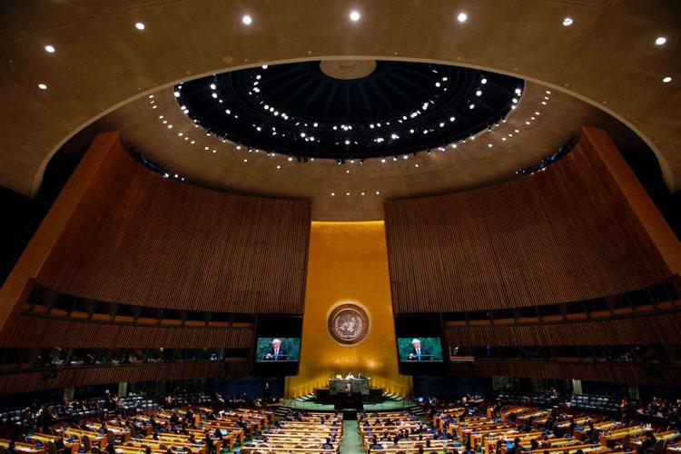 Một phiên họp của Đại hội đồng Liên Hợp Quốc. (Ảnh: Getty)