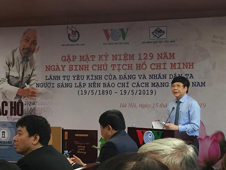 Nhà báo Hồ Quang Lợi, Phó Chủ tịch Thường trực Hội Nhà báo Việt Nam