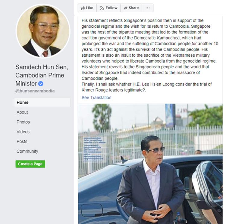 Ảnh chụp màn hình Facebook của Thủ tướng Campuchia Hun Sen.