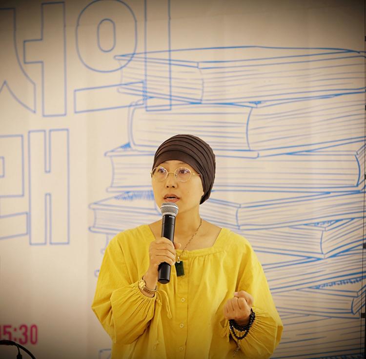 Bà Trần Phương Thảo, Tổng giám đốc Thái Hà Books.